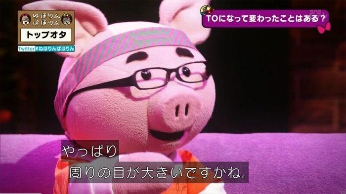 ねほりんぱほりんのキャプ318
