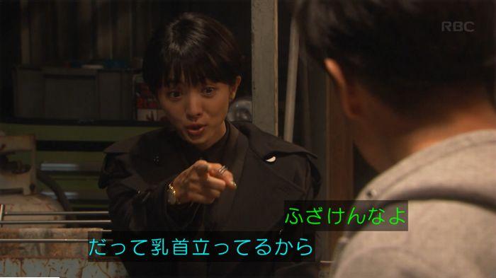 監獄のお姫さま 3話のキャプ369