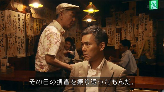 いきもの係 3話のキャプ346