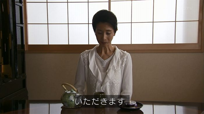 ウツボカズラの夢1話のキャプ209