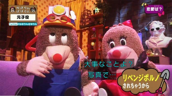 ねほりん元子役のキャプ268