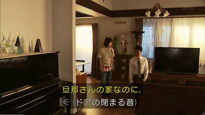 ウツボカズラの夢6話のキャプ563