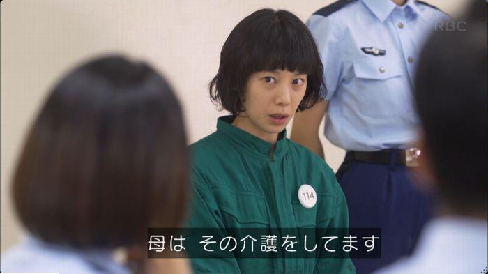 監獄のお姫さま 5話のキャプ248