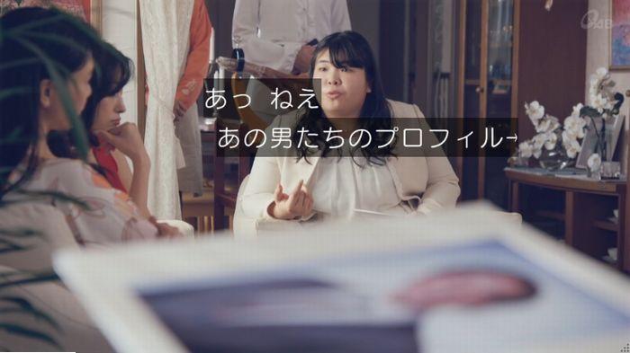 家政婦のミタゾノ 2話のキャプ640
