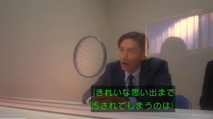 監獄のお姫さま 3話のキャプ631