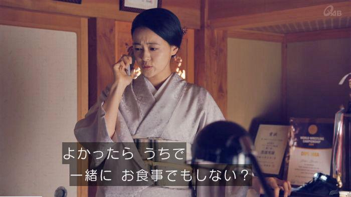 家政婦のミタゾノ 7話のキャプ258