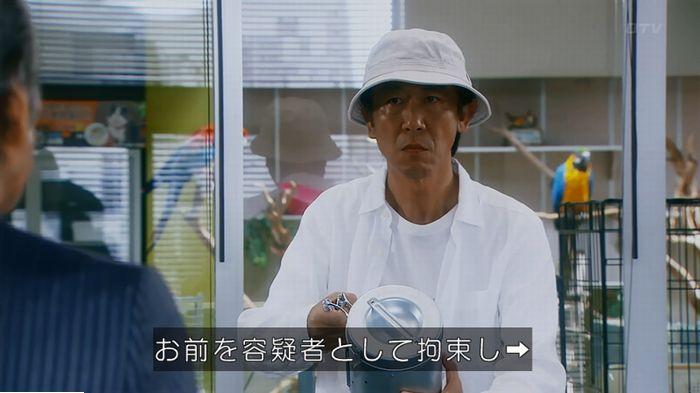 警視庁いきもの係 最終話のキャプ668