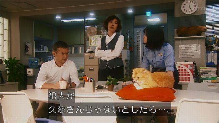 いきもの係 2話のキャプ613