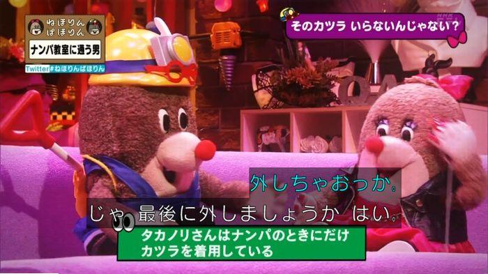 ねほりんぱほりんのキャプ163