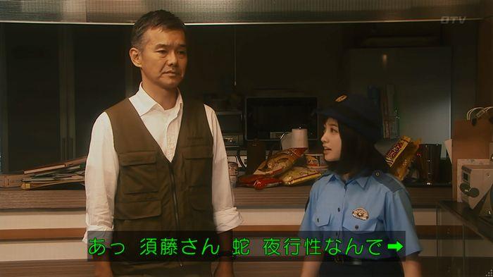 いきもの係 3話のキャプ655