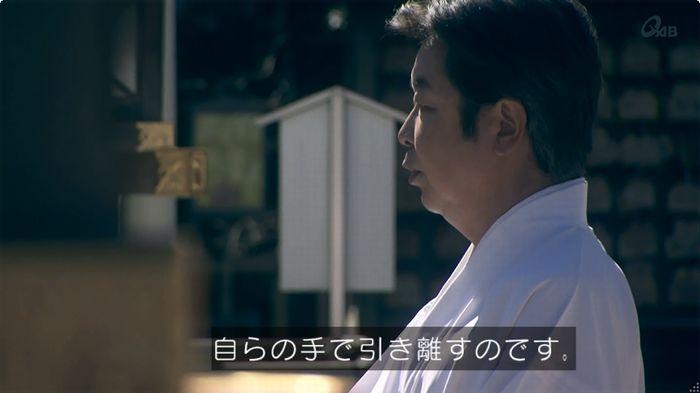 奪い愛 6話のキャプ206