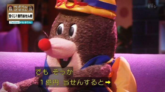 ねほりんぱほりんのキャプ35