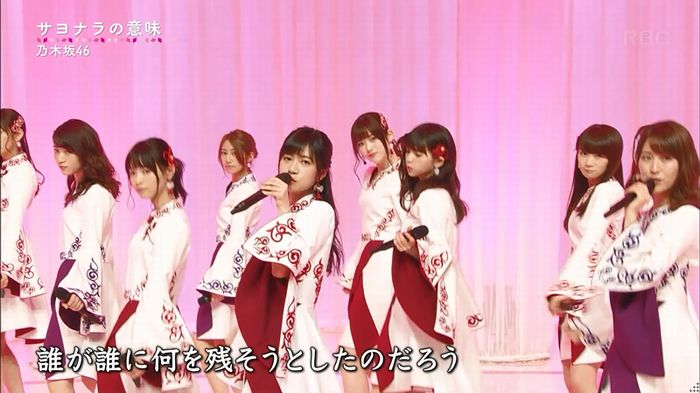 CDTV 卒業ソングSPのキャプ46
