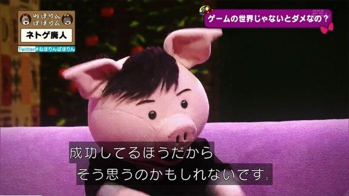 ねほりんネトゲ廃人のキャプ410
