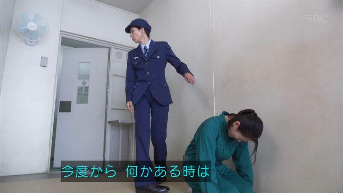 監獄のお姫さま 4話のキャプ235