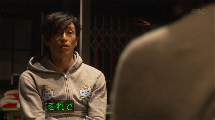 監獄のお姫さま 2話のキャプ483