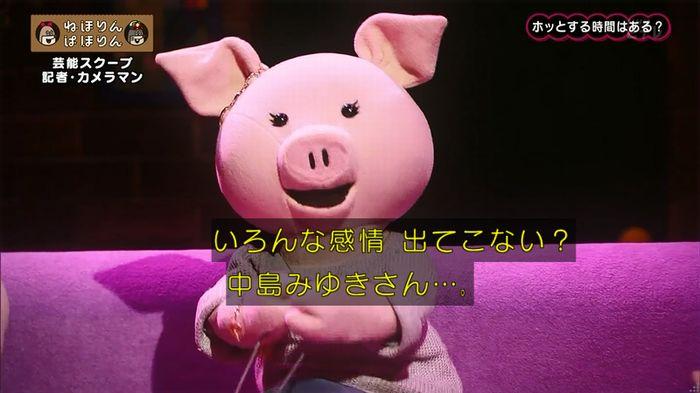 ねほりん 芸能スクープ回のキャプ436