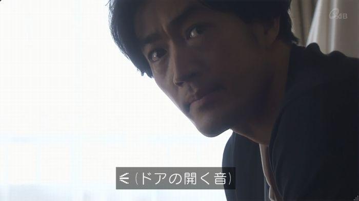 奪い愛 6話のキャプ366