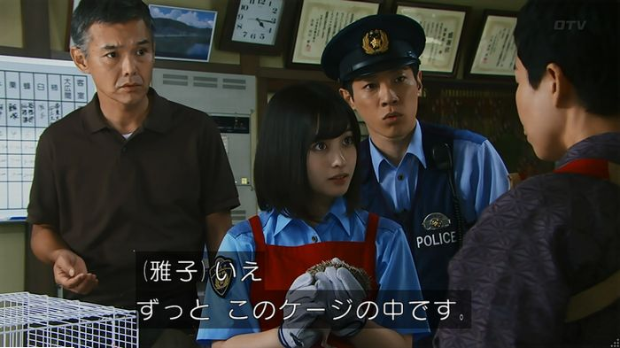 警視庁いきもの係 9話のキャプ193