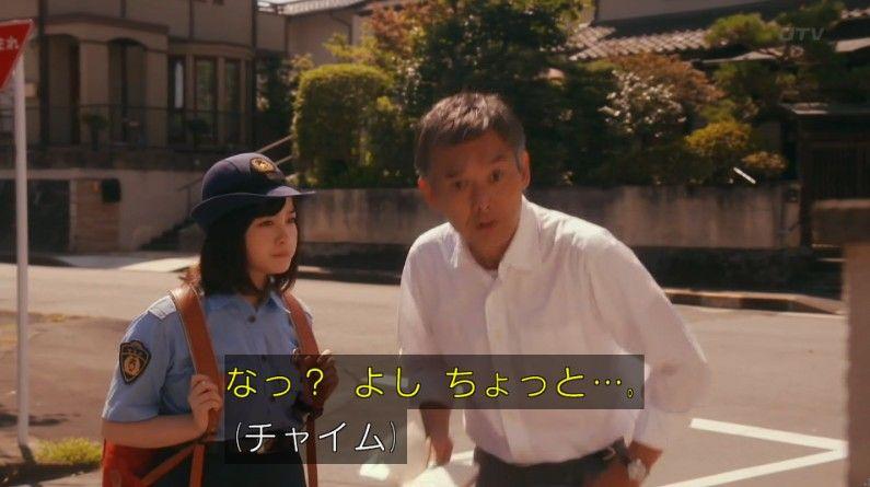 いきもの係 4話のキャプ593