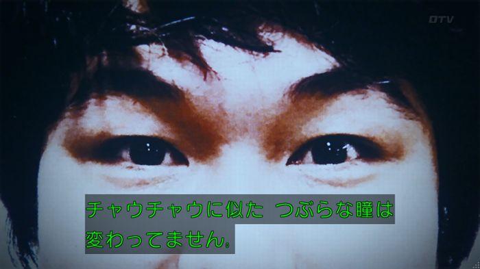 いきもの係 3話のキャプ776