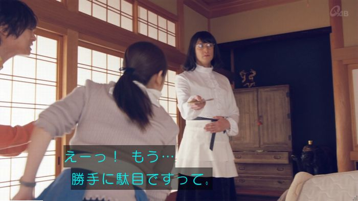 家政婦のミタゾノ 7話のキャプ453