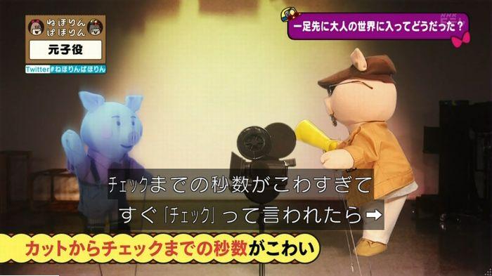 ねほりん元子役のキャプ286