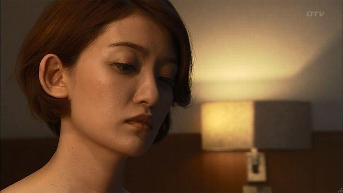 ウツボカズラの夢1話のキャプ513