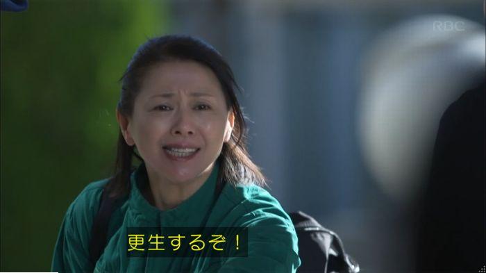 監獄のお姫さま 8話のキャプ227