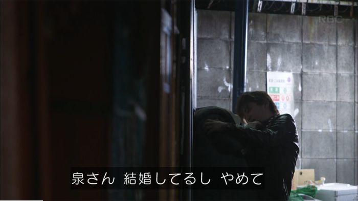 監獄のお姫さま 7話のキャプ479