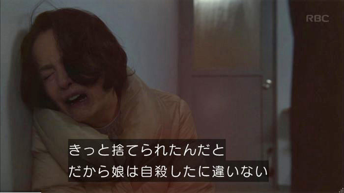 アンナチュラル5話のキャプ194
