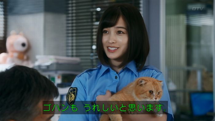 いきもの係 5話のキャプ843