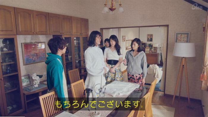 家政婦のミタゾノ 2話のキャプ198