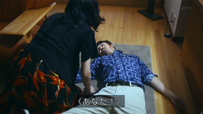 警視庁いきもの係 8話のキャプ103