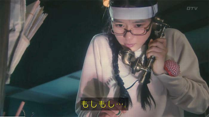 海月姫のキャプ249