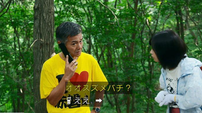 警視庁いきもの係 9話のキャプ620