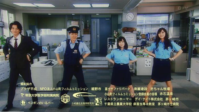 警視庁いきもの係 最終話のキャプ910