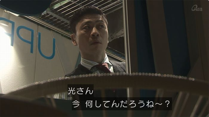 奪い愛 6話のキャプ43