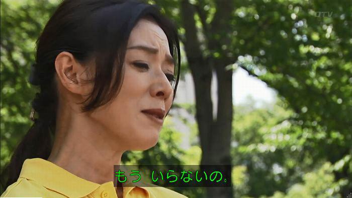 ウツボカズラの夢6話のキャプ263