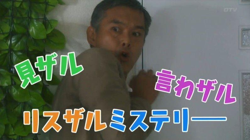 いきもの係 4話のキャプ877