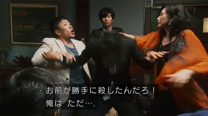 警視庁いきもの係 8話のキャプ746
