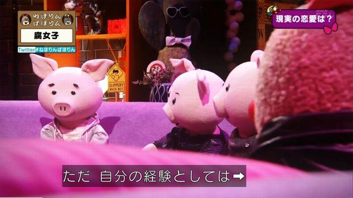 ねほりん腐女子回のキャプ459