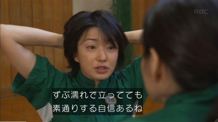 監獄のお姫さま 7話のキャプ263