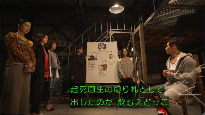 監獄のお姫さま 6話のキャプ46