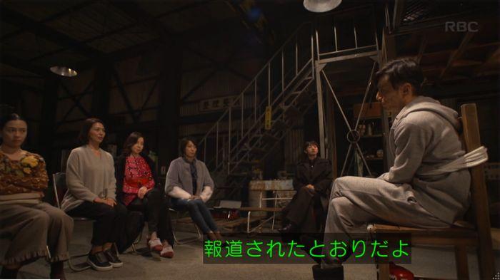 監獄のお姫さま 3話のキャプ396