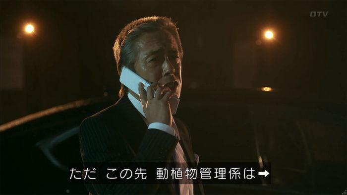 警視庁いきもの係 8話のキャプ863
