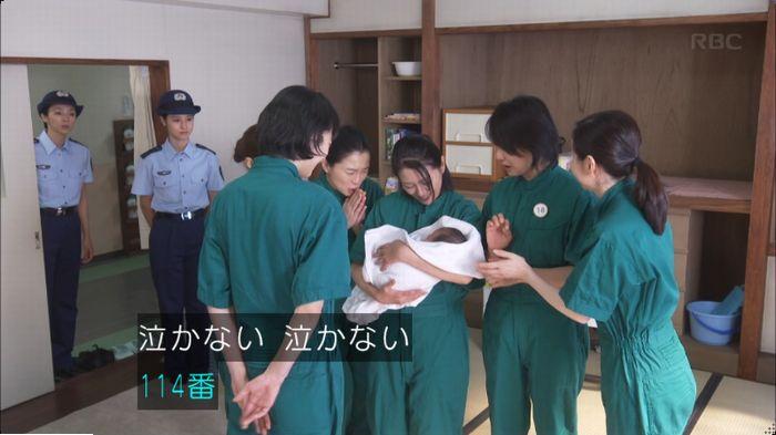 監獄のお姫さま 5話のキャプ205