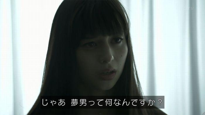 世にも奇妙な物語 夢男のキャプ214