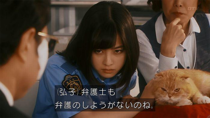 いきもの係 5話のキャプ361