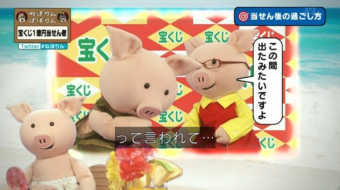 ねほりんぱほりんのキャプ358